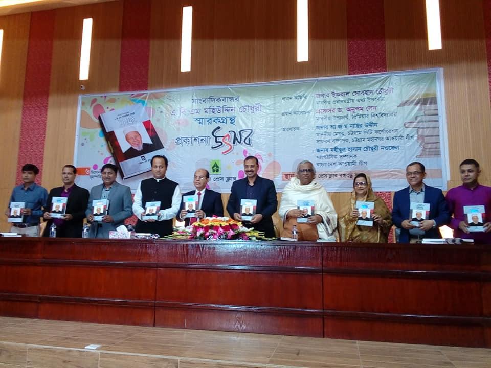গ্লাক্সো বাংলাদেশ বিক্রি হচ্ছে ১৬০০ কোটি টাকায়