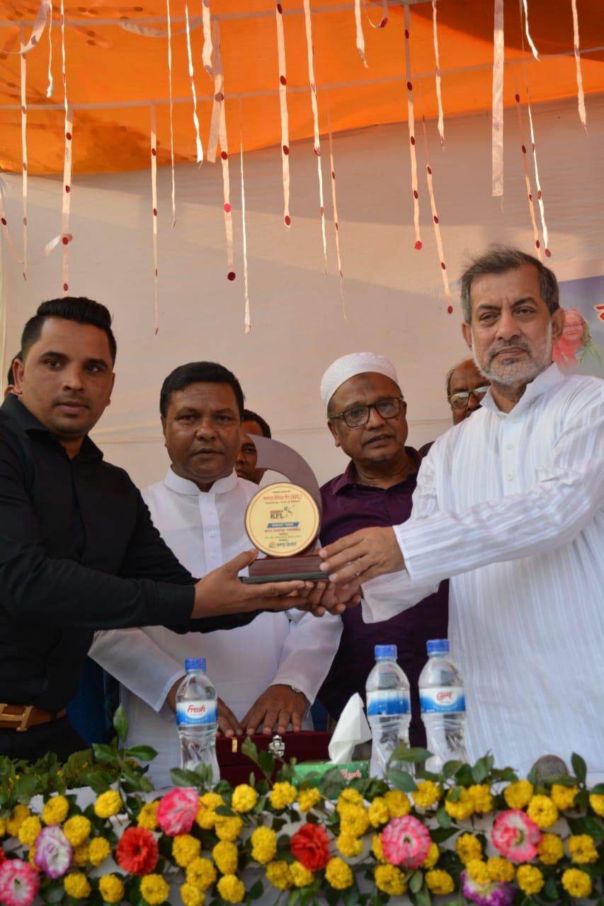 রাউজানে (KPL) কদলপুর প্রিমিয়ার লীগের ফাইনাল খেলা অনুষ্ঠিত।