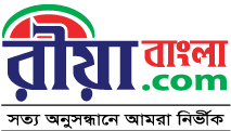 Reea Bangla