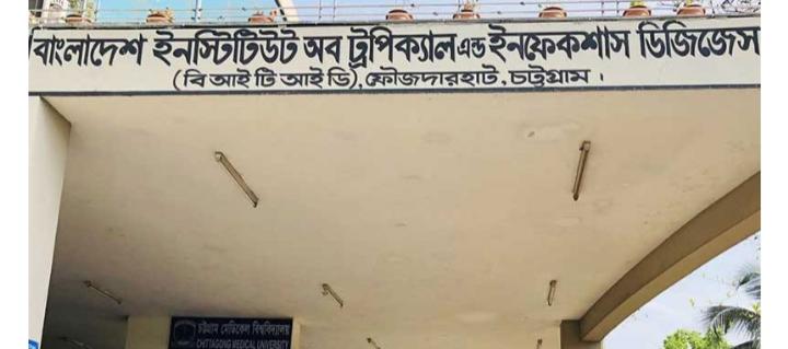 চট্টগ্রামে আপাতত কীট সংকটের অবসান।