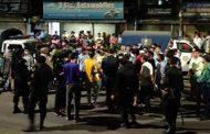 সিএমপি'র ডবলমুরিং থানার এসআই হেলাল মারুফ আত্মহত্যার ঘটনায় বরখাস্ত।